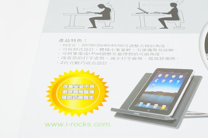 i-rocks-ir-1360