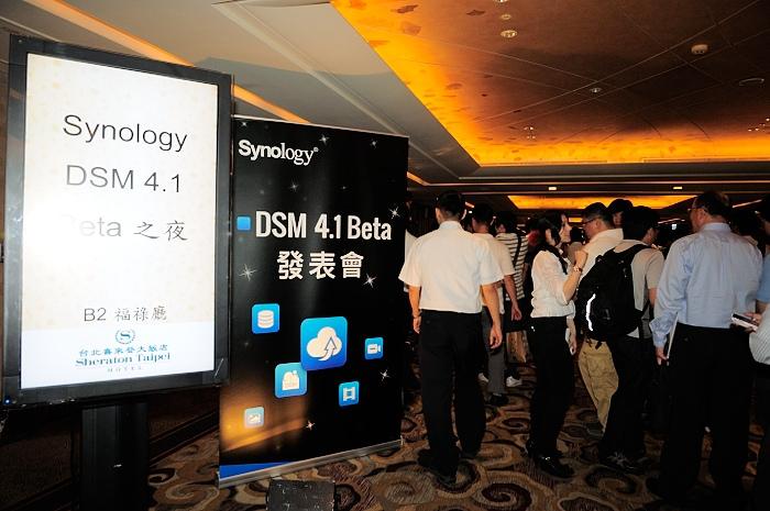 synology-dsm-4-1-beta-night