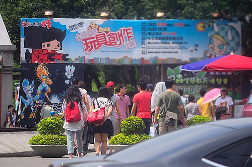 toyfestival-2012