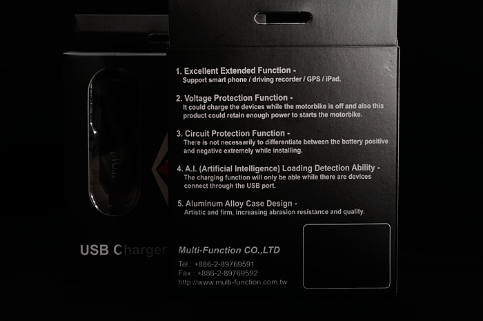 multila-usb-charger