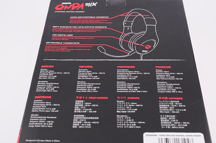 ozone-gaming-gear-onda-3hx