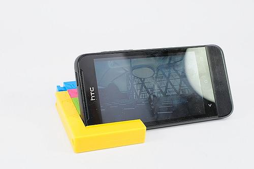 magic-mobile-stand