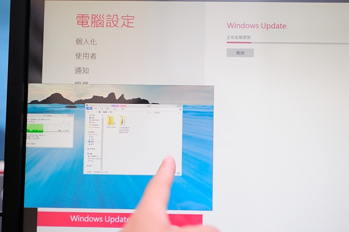 windows-8-viewsonic-td2220