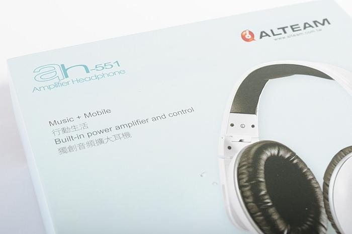alteam-ah-551