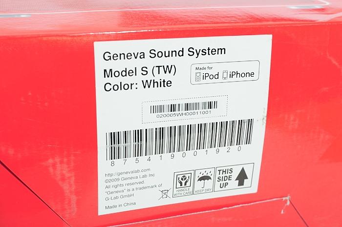 geneva-model-s