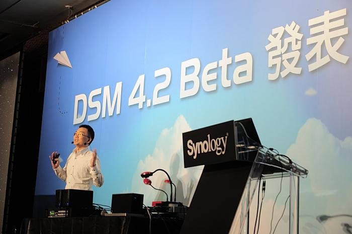 synology-dsm-4-2-beta