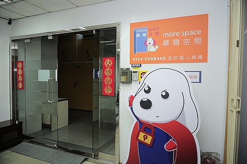 morespace 摩爾空間 倉庫 出租