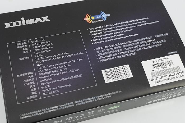 edimax-br-6675nd