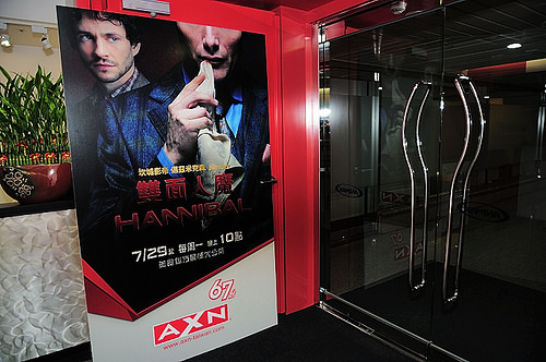 axn-hannibal-second-screen