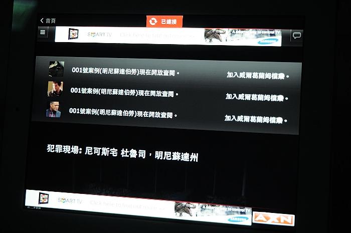 axn-hannibal-second-screen