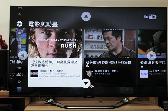 lg-cinema-3d-smart-tv-60la8600 開箱
