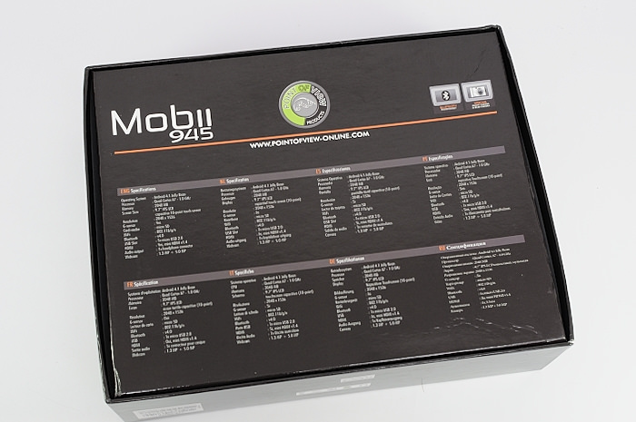point-of-view-mobii-945
