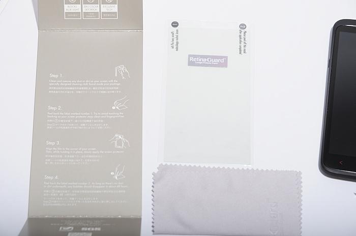 retinaguard-iphone-ipad-htc