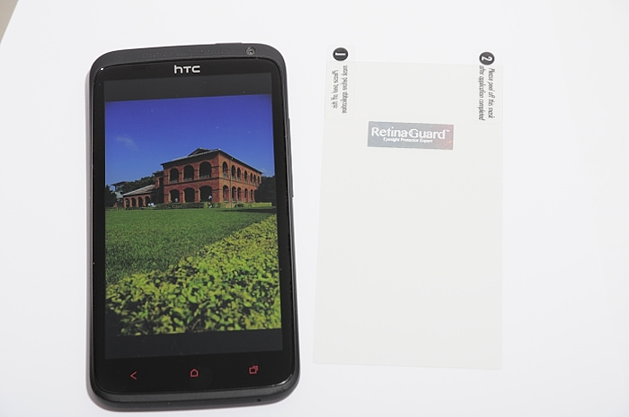 retinaguard-iphone-ipad-htc