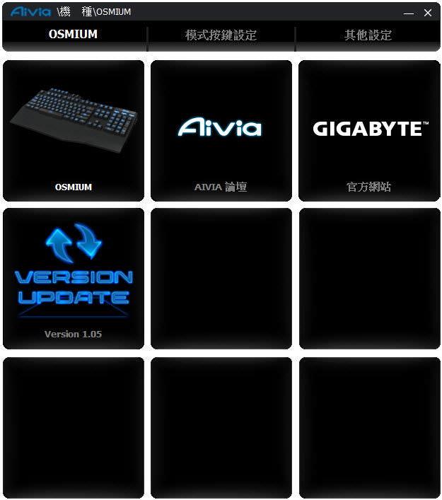 gigabyte-aivia-osmium