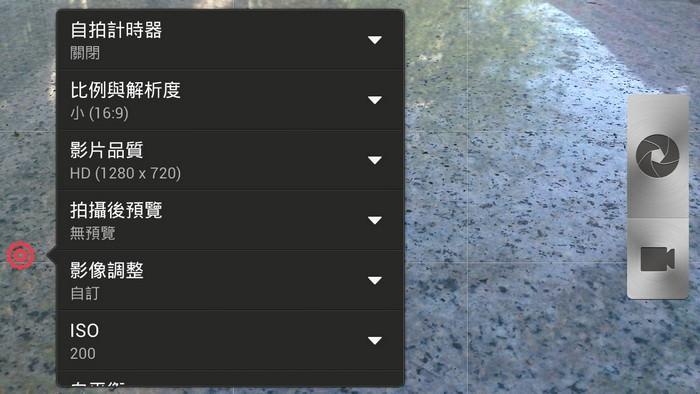 htc-one-x-plus 開箱