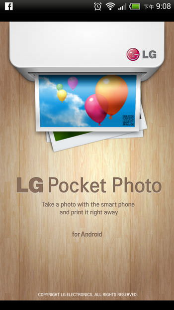 lg-pocket-photo