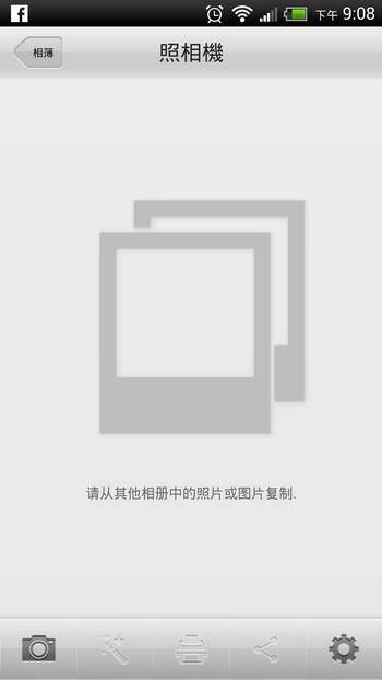lg-pocket-photo