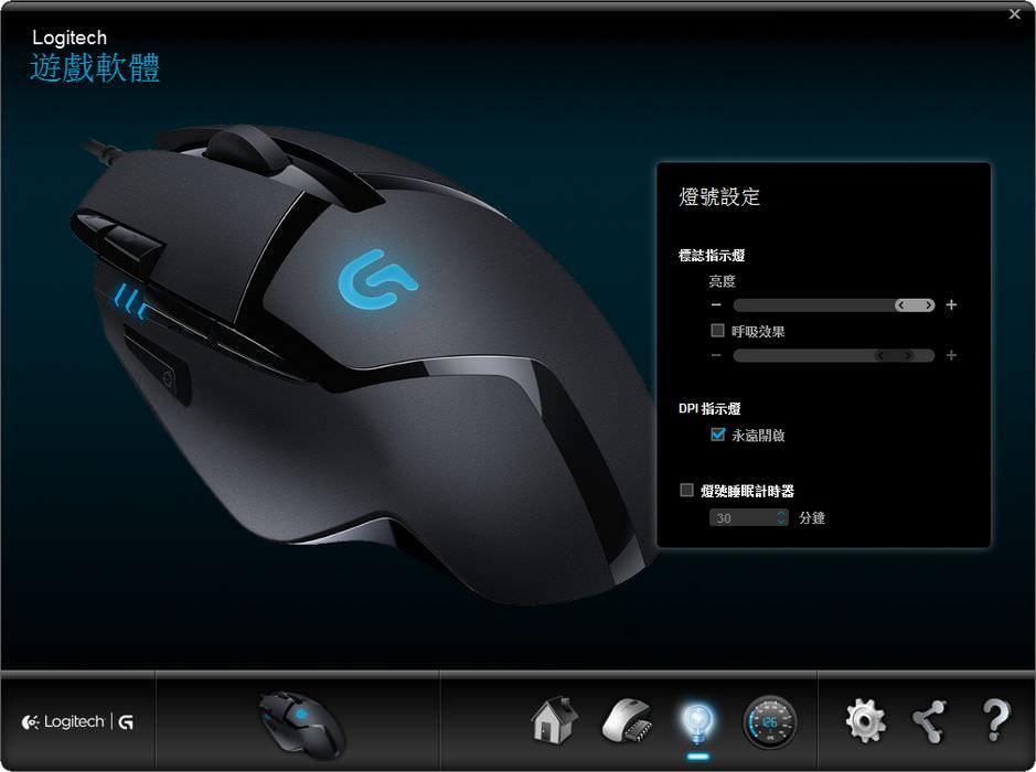 logitech-g402