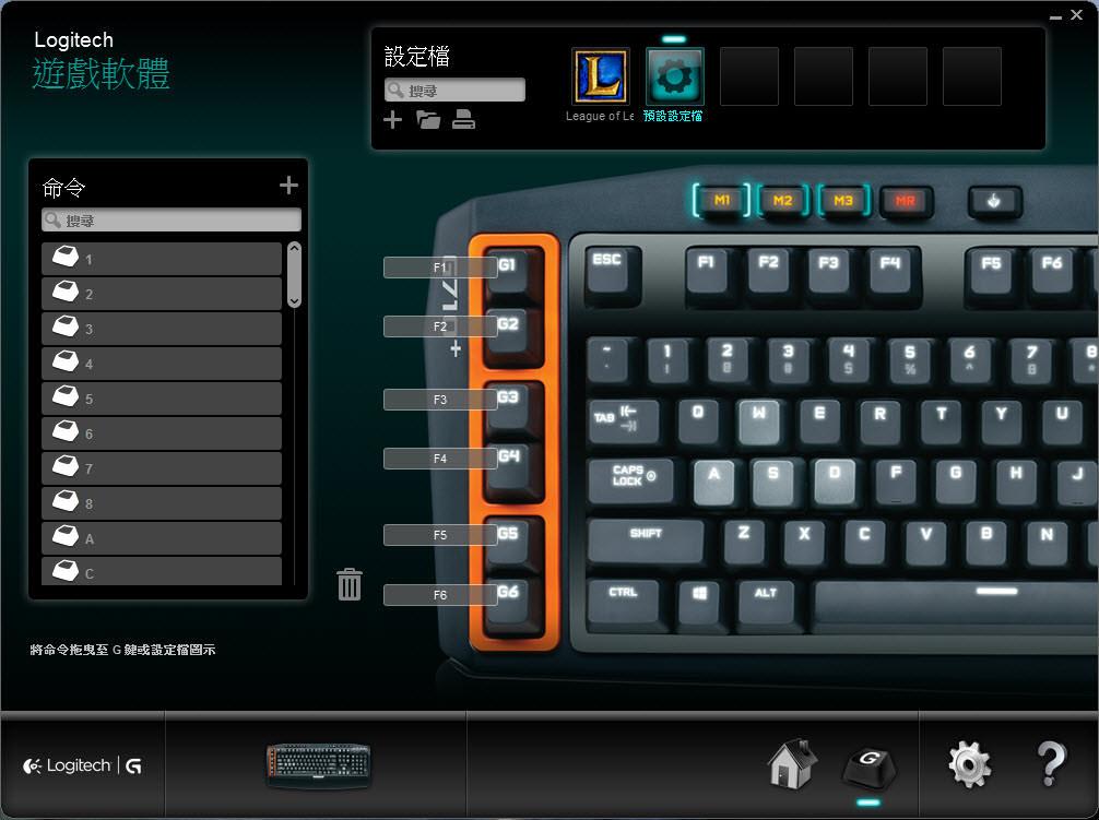 logitech-g710+