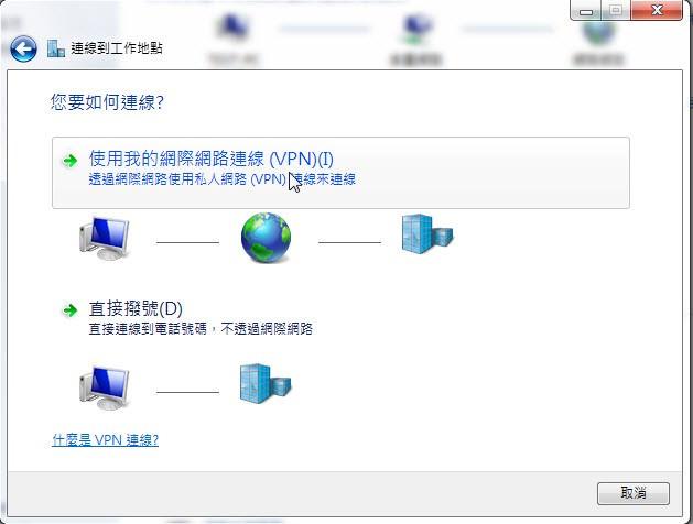 nas-vpn-server