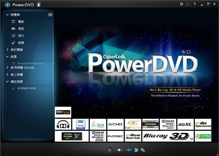 powerdvd-13