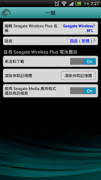 seagate-wireless-plus