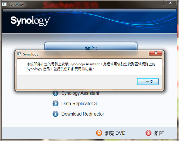 synology-ds411slim