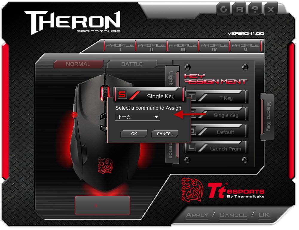 ttesports-theron