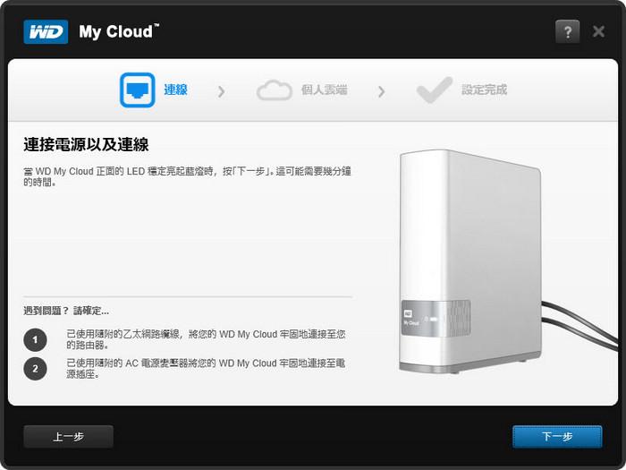 wd-my-cloud-3tb