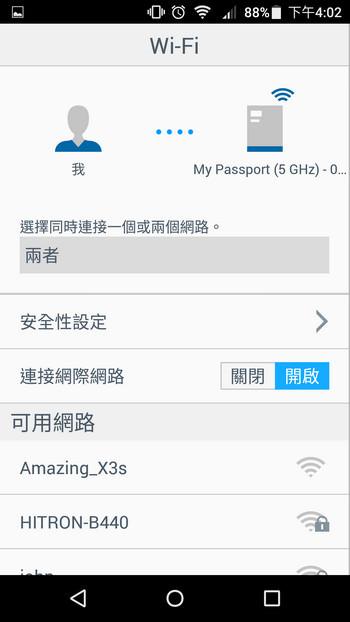 wd-my-passport-wireless-pro